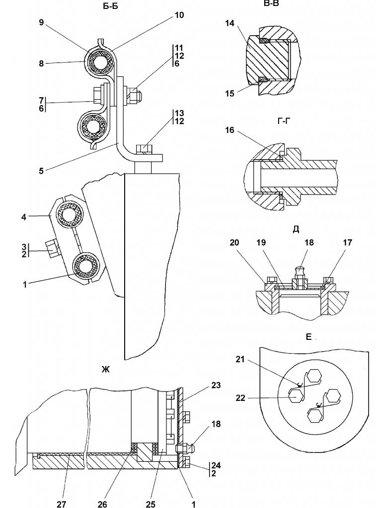 1101-26-12СП Установка гидроцилиндров | Каталог ЧЕТРА Т-11.01Я1, Т-11.01Я1М