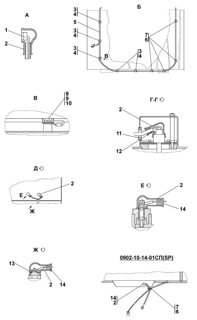 0902-10-14СБ/-01СБ Электрооборудование топливного бака  | Каталог ЧЕТРА Т-11.01Я1, Т-11.01Я1М