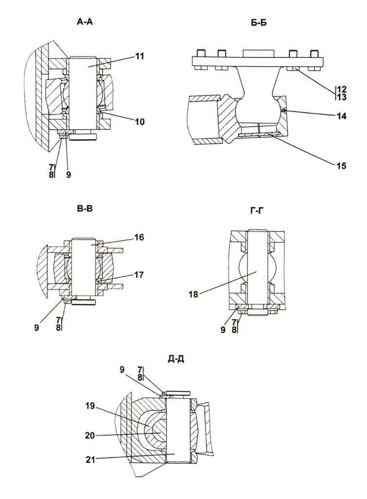 013516-93-1СП Оборудование бульдозерное полусферическое (2)