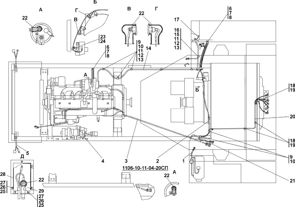 1106-10-11-04СБ Установка электрооборудования на раме | Каталог ЧЕТРА Т-11.01Я1, Т-11.01Я1М