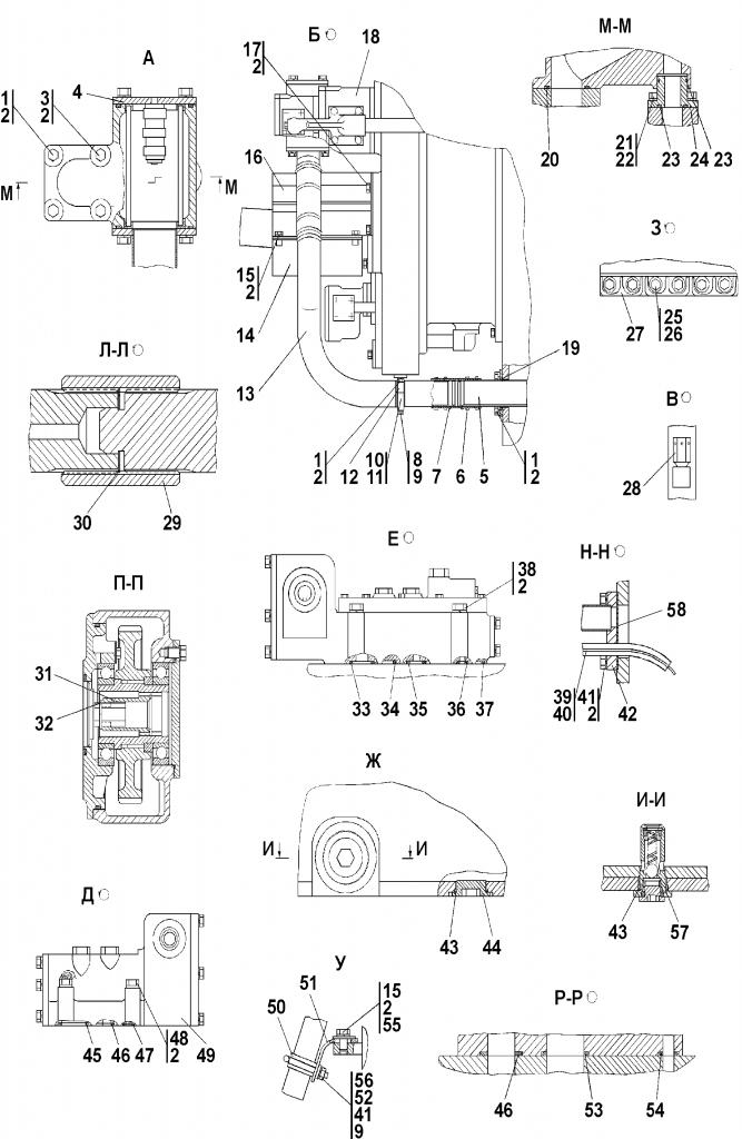 1501-16-1-01СБ Установка трансмиссии | Каталог запчастей ЧЕТРА Т-15.01Я, Т-15.01ЯМ