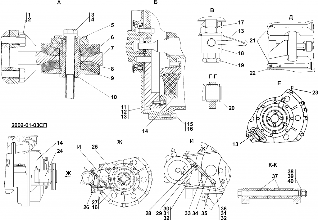 2002-01-1-01СП Установка двигателя ЯМЗ-238 - Каталог ЧЕТРА Т-15.01Я, Т-15.01ЯМ