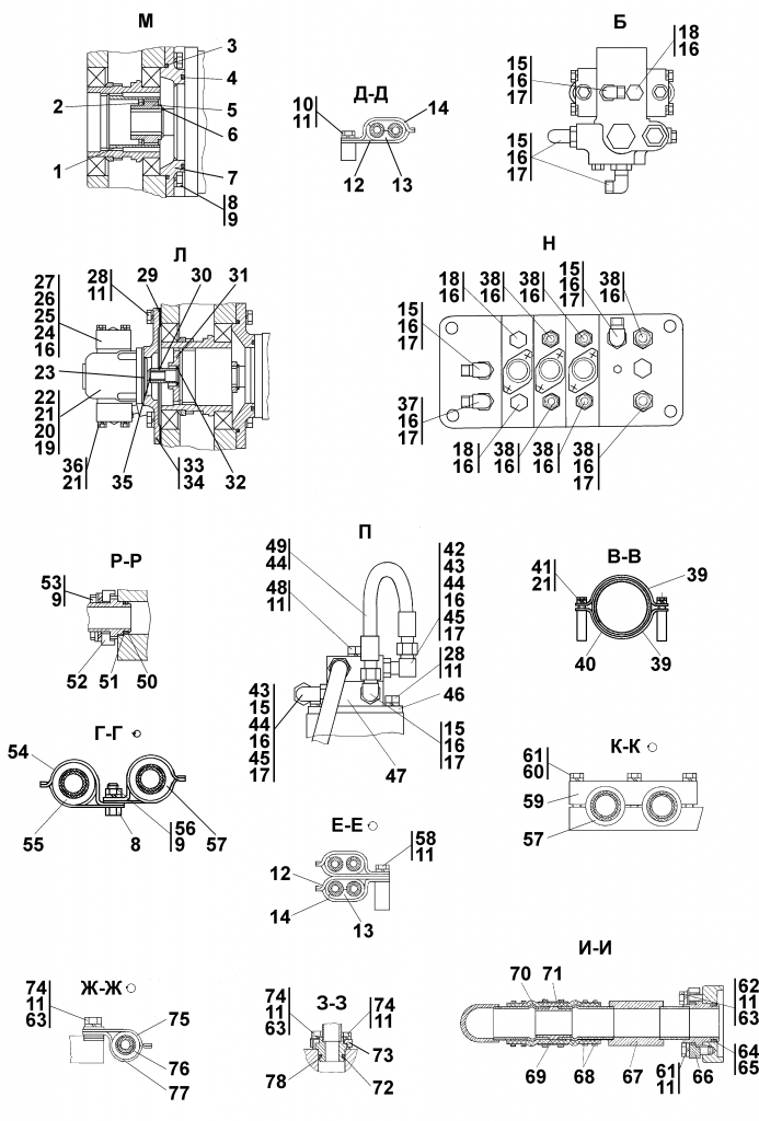 3501-96-30-01СП Установка гидросистемы - Каталог ЧЕТРА Т-35, Т-35.01Я, Т-35.02К