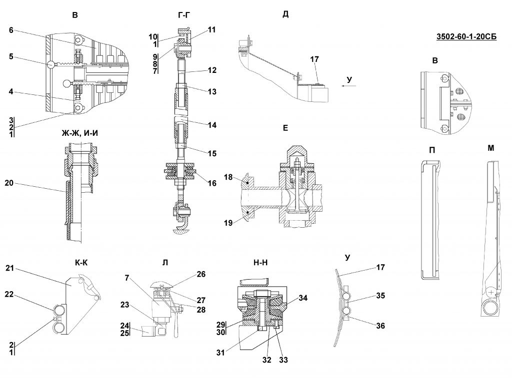3502-60-1СП Система охлаждения двигателя и трансмиссии - Катало ЧЕТРА Т-35, Т-35.01Я, Т-35.02К