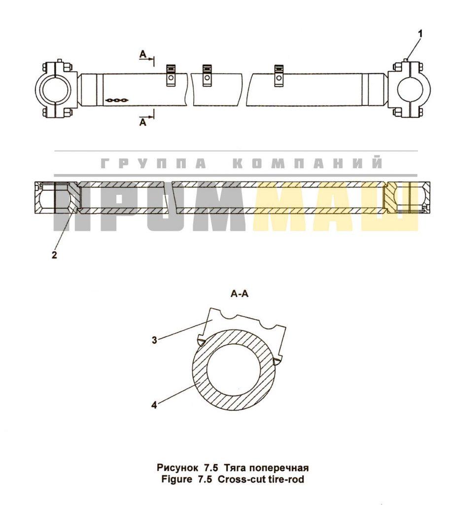 3501-93-70СП Тяга поперечная ЧЕТРА Т35, Т-35.01Я, Т-35